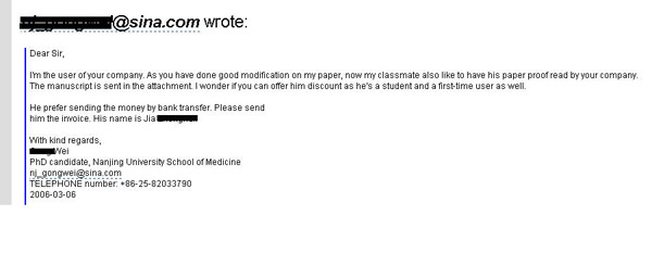 How to quickly proof read my essay